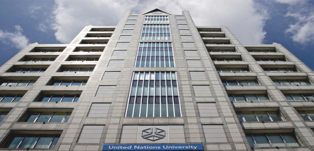 UNU Building
